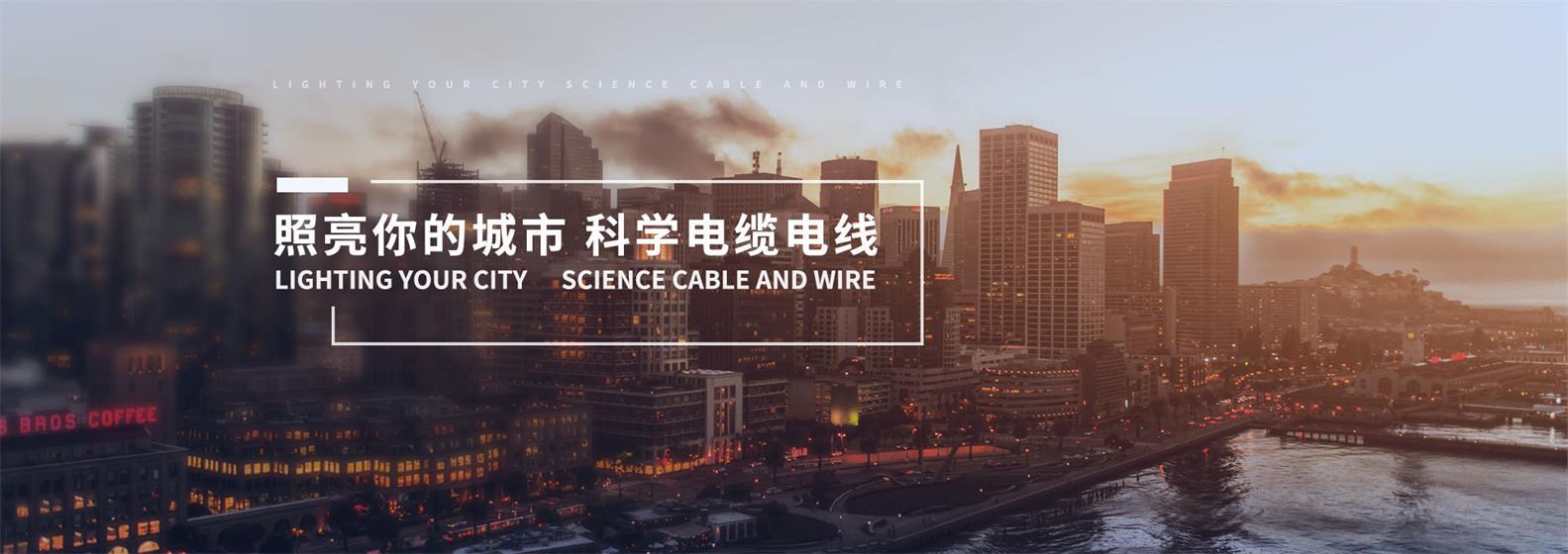 新疆电缆,新疆钢芯铝绞线,新疆架空绝缘导线